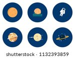 science and universe | Shutterstock .eps vector #1132393859