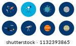 science and universe | Shutterstock .eps vector #1132393865