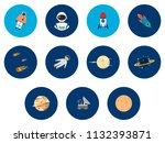 science and universe | Shutterstock .eps vector #1132393871