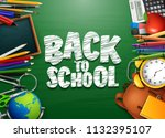 back to school background with... | Shutterstock .eps vector #1132395107
