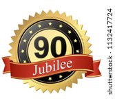 jubilee button with banners 90... | Shutterstock .eps vector #1132417724