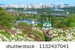 City Kiev. Ukraine. Kiev landscapes.