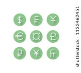 currency symbols icons simple... | Shutterstock .eps vector #1132462451