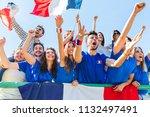 france supporters celebrating...   Shutterstock . vector #1132497491