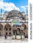 istanbul  turkey   june 28 ... | Shutterstock . vector #1132520657