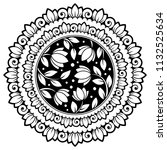 circular pattern in form of... | Shutterstock .eps vector #1132525634