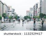 himeji japan   june 06 2016 ... | Shutterstock . vector #1132529417
