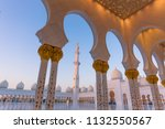 abu dhabi sheik zayed grand... | Shutterstock . vector #1132550567