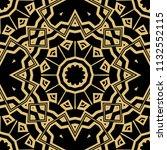 seamless floral geometric... | Shutterstock .eps vector #1132552115