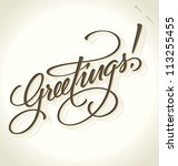 greetings hand lettering  ... | Shutterstock .eps vector #113255455
