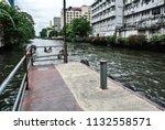 bangkok thailand 11th july 2018 ... | Shutterstock . vector #1132558571