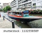 bangkok thailand 11th july 2018 ... | Shutterstock . vector #1132558589