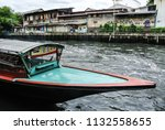 bangkok thailand 11th july 2018 ... | Shutterstock . vector #1132558655
