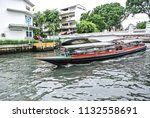 bangkok thailand 11th july 2018 ... | Shutterstock . vector #1132558691