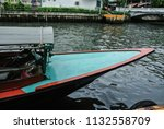 bangkok thailand 11th july 2018 ... | Shutterstock . vector #1132558709
