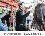 bangkok thailand 11th july 2018 ... | Shutterstock . vector #1132558751