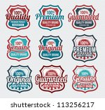 retro  vintage  badge and label ... | Shutterstock .eps vector #113256217