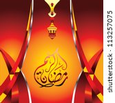 ramadan | Shutterstock .eps vector #113257075