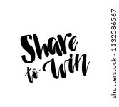share to win  giveaway... | Shutterstock .eps vector #1132586567