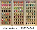 many row of colorful plastic... | Shutterstock . vector #1132586669