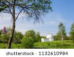 old astronomical observatory of ... | Shutterstock . vector #1132610984