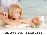 lovely blonde relaxing in the... | Shutterstock . vector #113262811