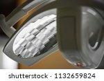 dental clinic detail | Shutterstock . vector #1132659824