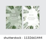 tropical creative covers set.... | Shutterstock .eps vector #1132661444