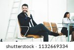 successful employee of the...   Shutterstock . vector #1132669334