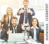 success concept in business  ...   Shutterstock . vector #1132669337
