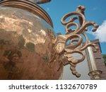 vitebsk. republic of belarus 12.... | Shutterstock . vector #1132670789
