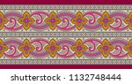 seamless traditional indian... | Shutterstock . vector #1132748444