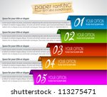 mordern realistic paper tags... | Shutterstock .eps vector #113275471