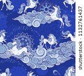 Unicorn And Cloud And Mandala...