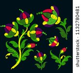 embroidery of fantasy flowers....   Shutterstock .eps vector #1132780481