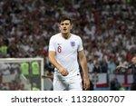 Englands Defender Harry Maguir...