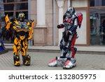russia  kazan  may 1  2018  big ... | Shutterstock . vector #1132805975