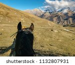 riding a horse first person... | Shutterstock . vector #1132807931