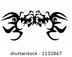 nonfigurative tattoo | Shutterstock . vector #1132867