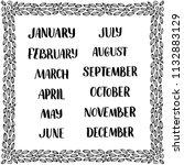 handwritten names of months ... | Shutterstock .eps vector #1132883129