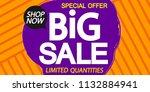 big sale poster  banner design... | Shutterstock .eps vector #1132884941
