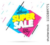 super sale  banner design... | Shutterstock .eps vector #1132889771