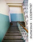 stairs in an old building  look ... | Shutterstock . vector #1132894787