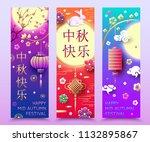 set of mid autumn festival... | Shutterstock .eps vector #1132895867