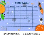 school timetable background... | Shutterstock .eps vector #1132948517