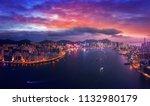 hong kong cityscape in magic... | Shutterstock . vector #1132980179