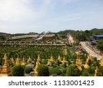 chonburi  thailand   june 17 ... | Shutterstock . vector #1133001425