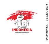 17 august. indonesia happy... | Shutterstock .eps vector #1133001575