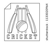 abstract cricket label   Shutterstock .eps vector #1133020964