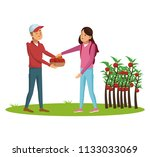people and gardening | Shutterstock .eps vector #1133033069